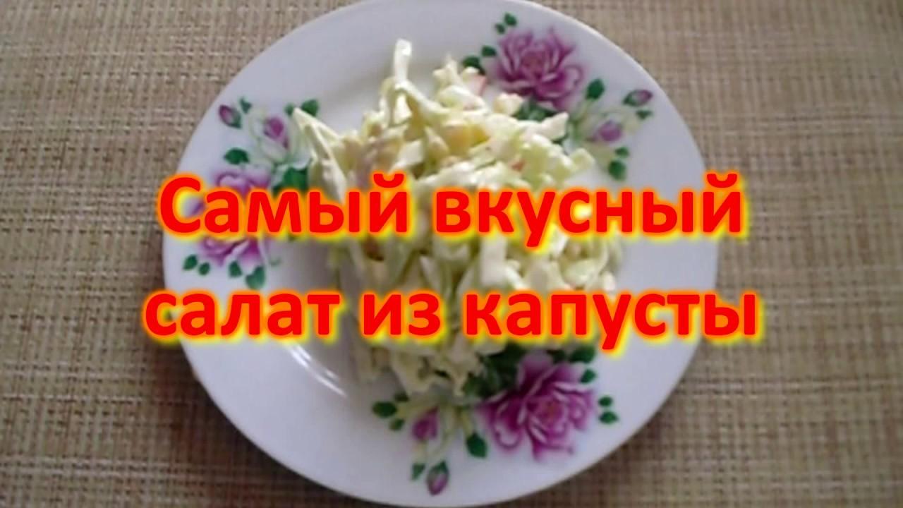 Простой салат из капусты и крабовых палочек