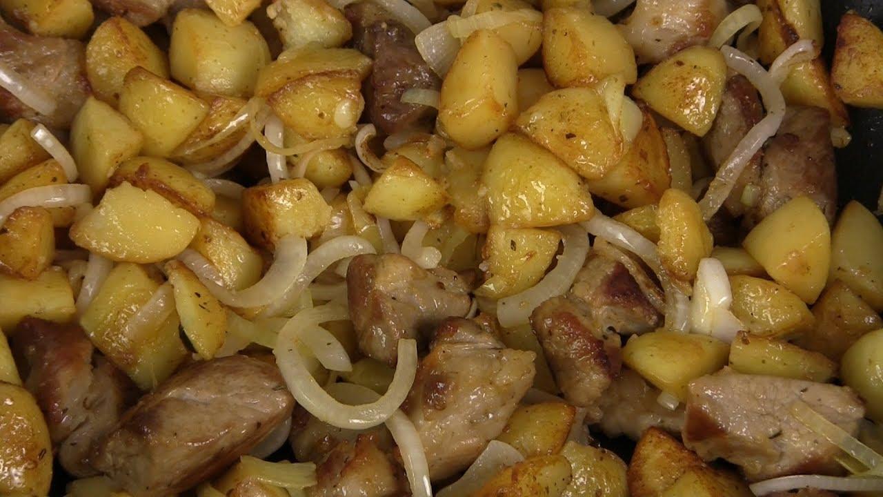 Жареная картошка с мясом по-домашнему
