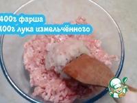 Пирог с мясом, сыром и грибами