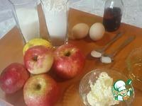 Пирог «Яблочный пай»