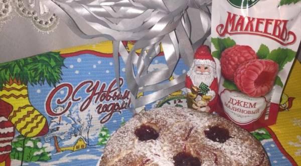 Пирог Малиновые сны, пошаговый рецепт с фото