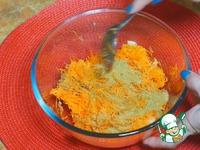 Пирог «Морковно-яблочное удовольствие»