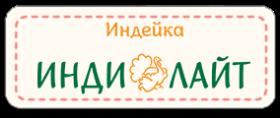 Индейка с зеленой фасолью, пошаговый рецепт с фото