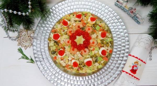 Современный оливье с авокадо и раковыми шейками, пошаговый рецепт с фото