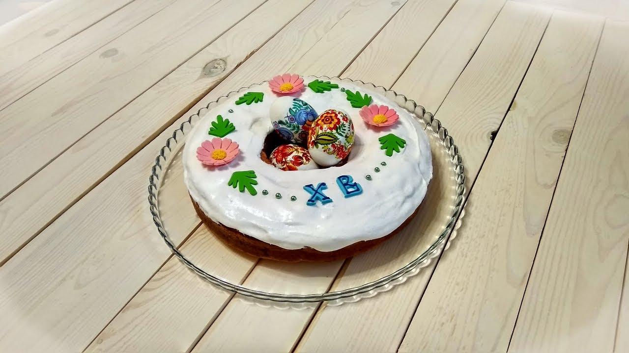 Пасхальный кекс без дрожжей