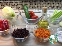 Овощной салат с фасолью «Дамский идеал»